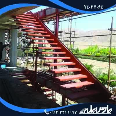 طراحی پله یاکسی